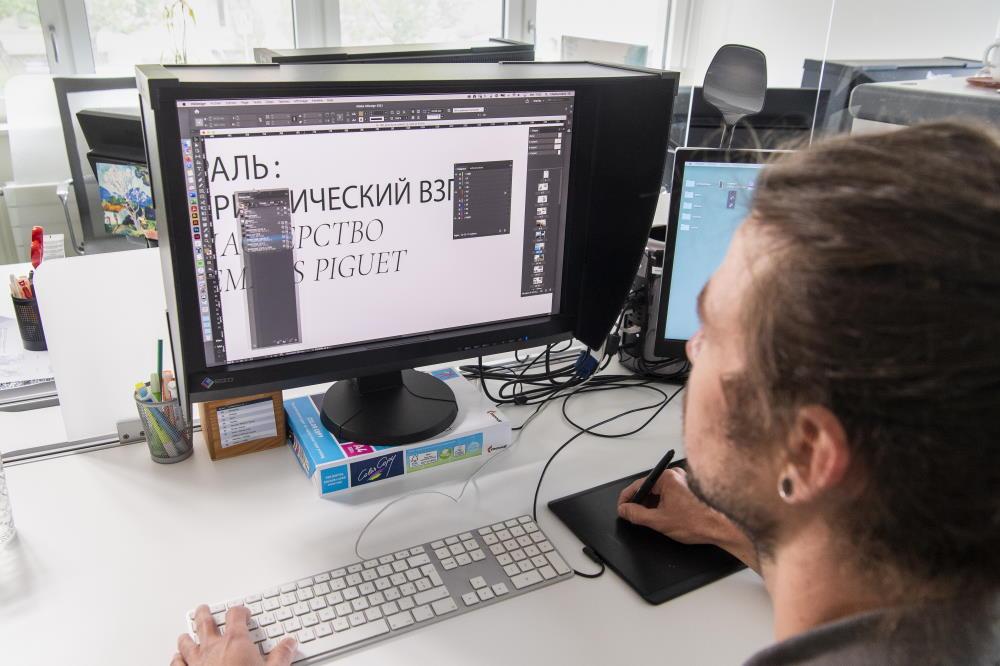Druckvorlagen herstellen/Ausschiessen