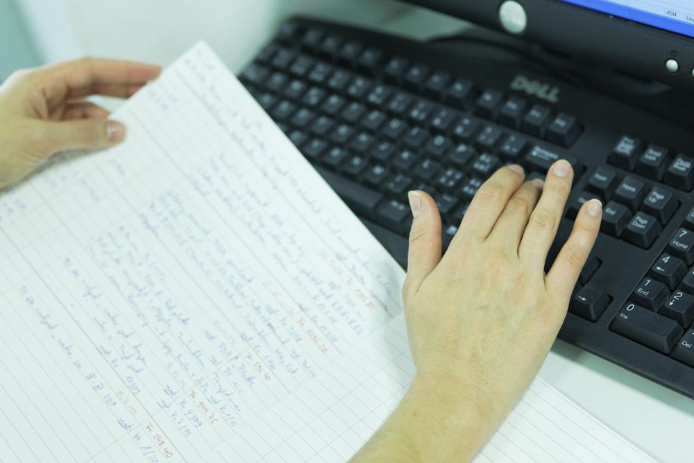 Effectuer des tâches administratives